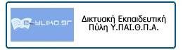 e-yliko